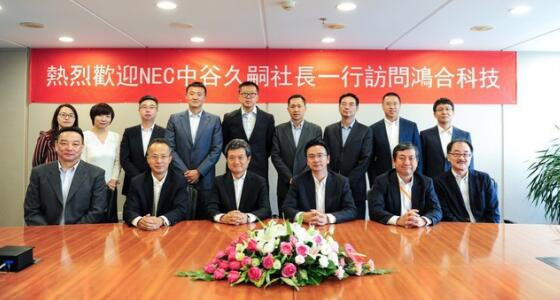 要释放什么信号?NEC显示解决方案株式会社社长中谷久嗣到访鸿合科技背后分析-视听圈