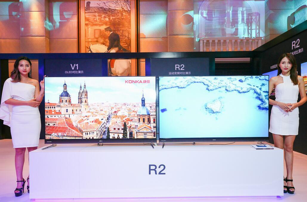 康佳电视独立单干后新品第一发 主打OLED电视和8K-视听圈