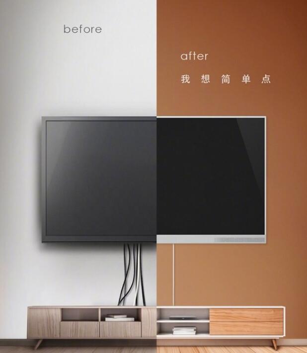 """乐视终于又要出新品电视 这次直接在65寸大尺寸上""""发力""""-视听圈"""