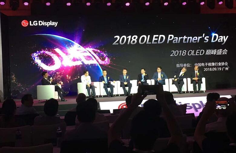 "OLED电视上半年得势后 LGD准备在面板供给上给合作厂商吃""定心丸"""