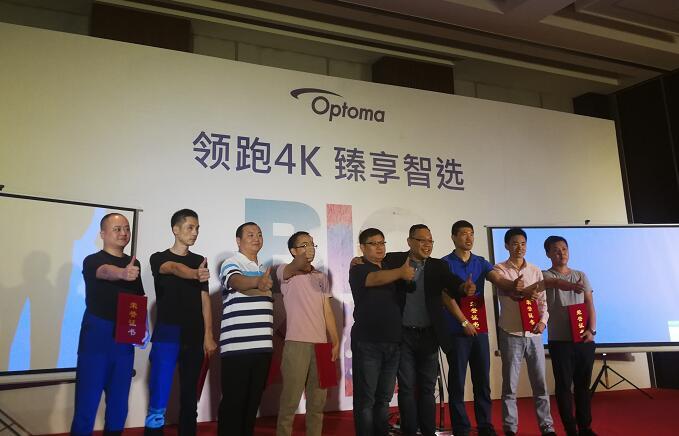 奥图码忻维忠:领跑4K投影市场只是开始 后续还会有更多变化-视听圈