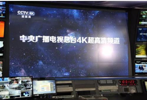 """央视4K频道终于来了  4K投影机有望进入""""新高点""""-视听圈"""