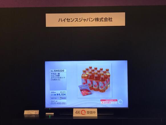 日本率先普及4K频道,海信电视销量大增36.8%-视听圈