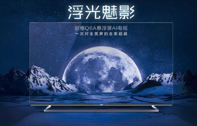 """今年彩电市场量额齐跌已成定局 未来""""脱困之道""""在大尺寸电视"""