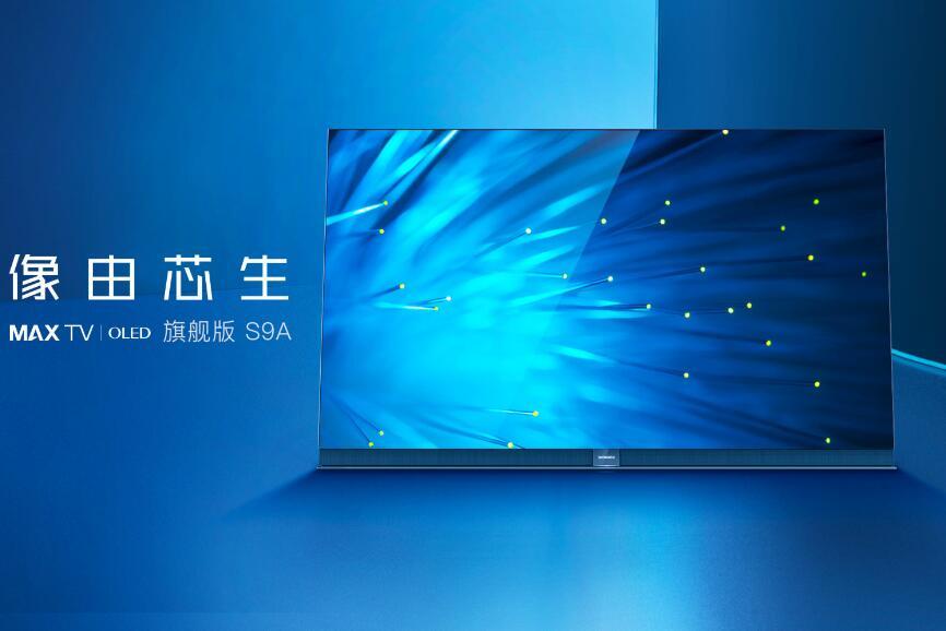 """OLED电视迎来""""好时光"""" 前十月国内销量超12万台-视听圈"""