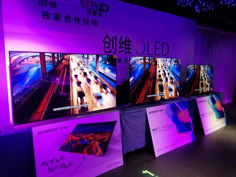 """打了一个""""好样"""" 创维OLED电视在2019年元旦节点实现""""开门红""""-视听圈"""