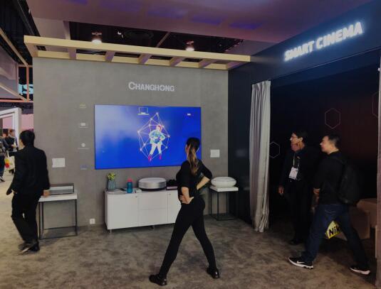 直击CES 2019:长虹三色激光显示技术、音画合一技术领先升级-视听圈