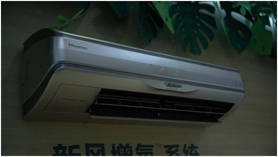 """海信AWE发布舒适家空调:告诉消费者什么才是""""好空气""""!-视听圈"""