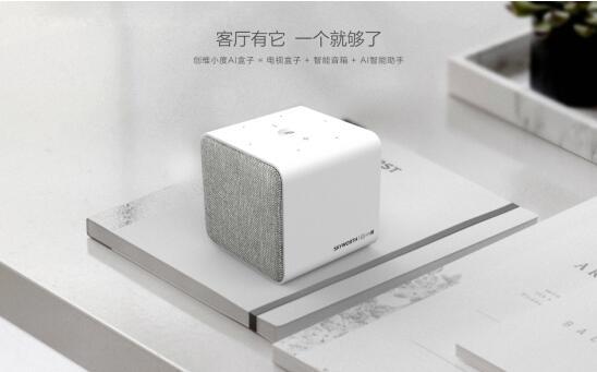 AI解锁未来客厅,创维小度AI盒子299元预售中-视听圈