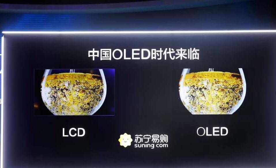 55吋OLED电视下半年有望跌破7000元-视听圈