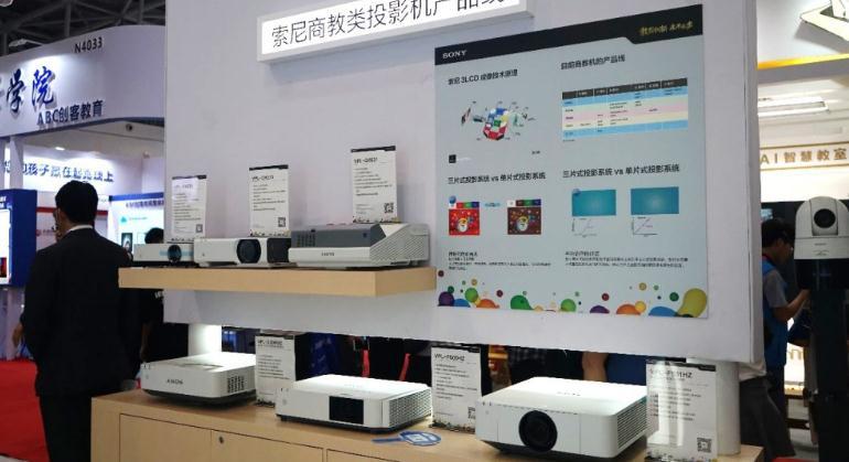 索尼智慧教育生态系统解决方案 亮相76届中国教育装备展示会-视听圈