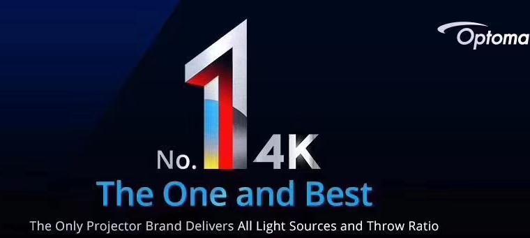 """去年全球4K投影第一品牌不是""""日系大牌""""竟然是""""它""""-视听圈"""