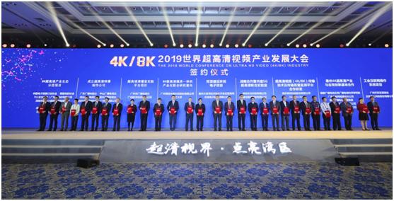 TCL正式官宣,全球首台5G+8K电视诞生了!-视听圈