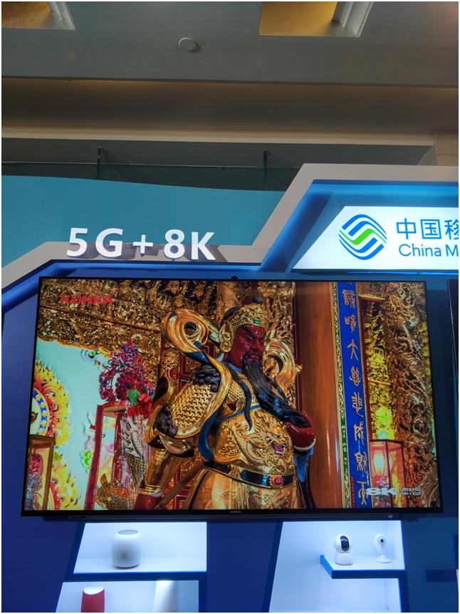 """康佳5G+8K电视直播首秀2019世界超高清产业大会  硬核科技支持向""""未来生活场景""""跃进-视听圈"""