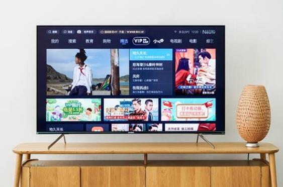 创维斩获四项大奖 闪耀2019年中国数字电视盛典-视听圈