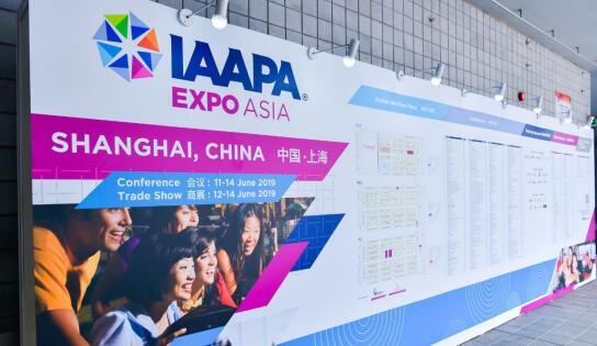 游乐世界,Panasonic投影解决方案强势亮相2019 IAAPA-视听圈