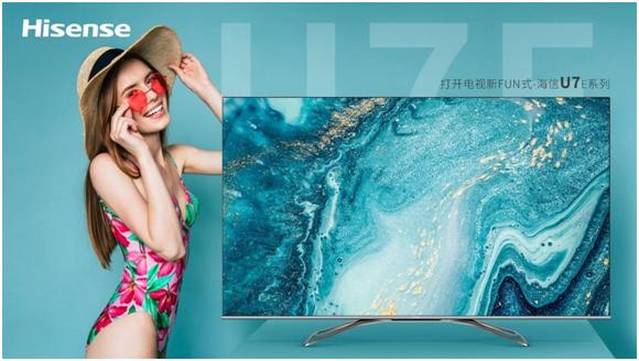 高端大屏发力,海信电视今年连续5个月市场占比超20%-视听圈