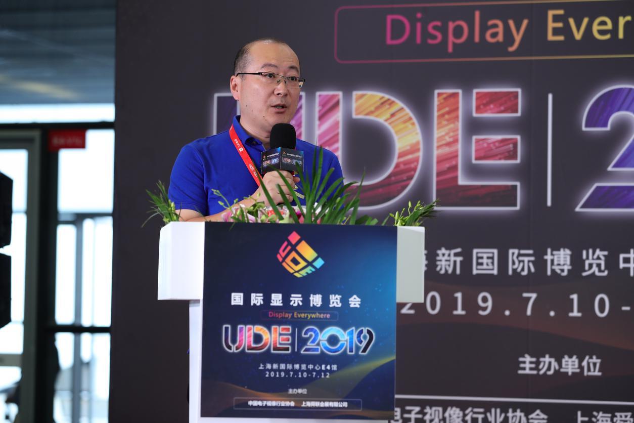 UDE 2019国际显示博览会今日盛大开幕!-视听圈