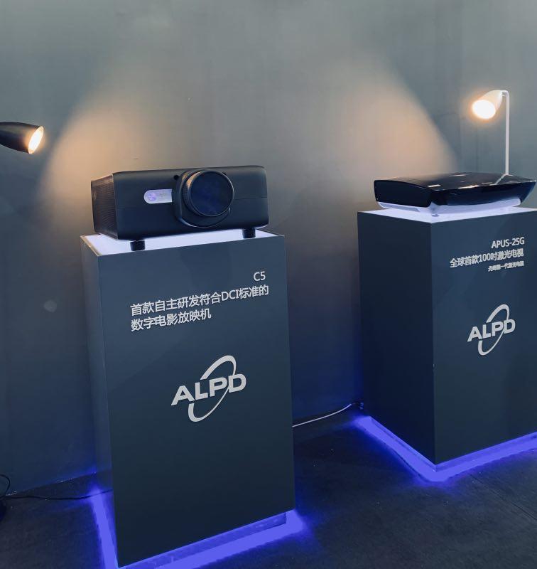 聚焦2019UDE:技术制胜,光峰科技领衔激光显示制高地-视听圈