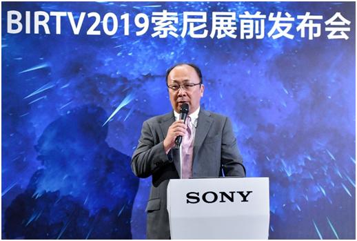 """""""践行4K,蓄势8K""""——索尼将携4K新品与8K新技术重磅亮相BIRTV2019-视听圈"""