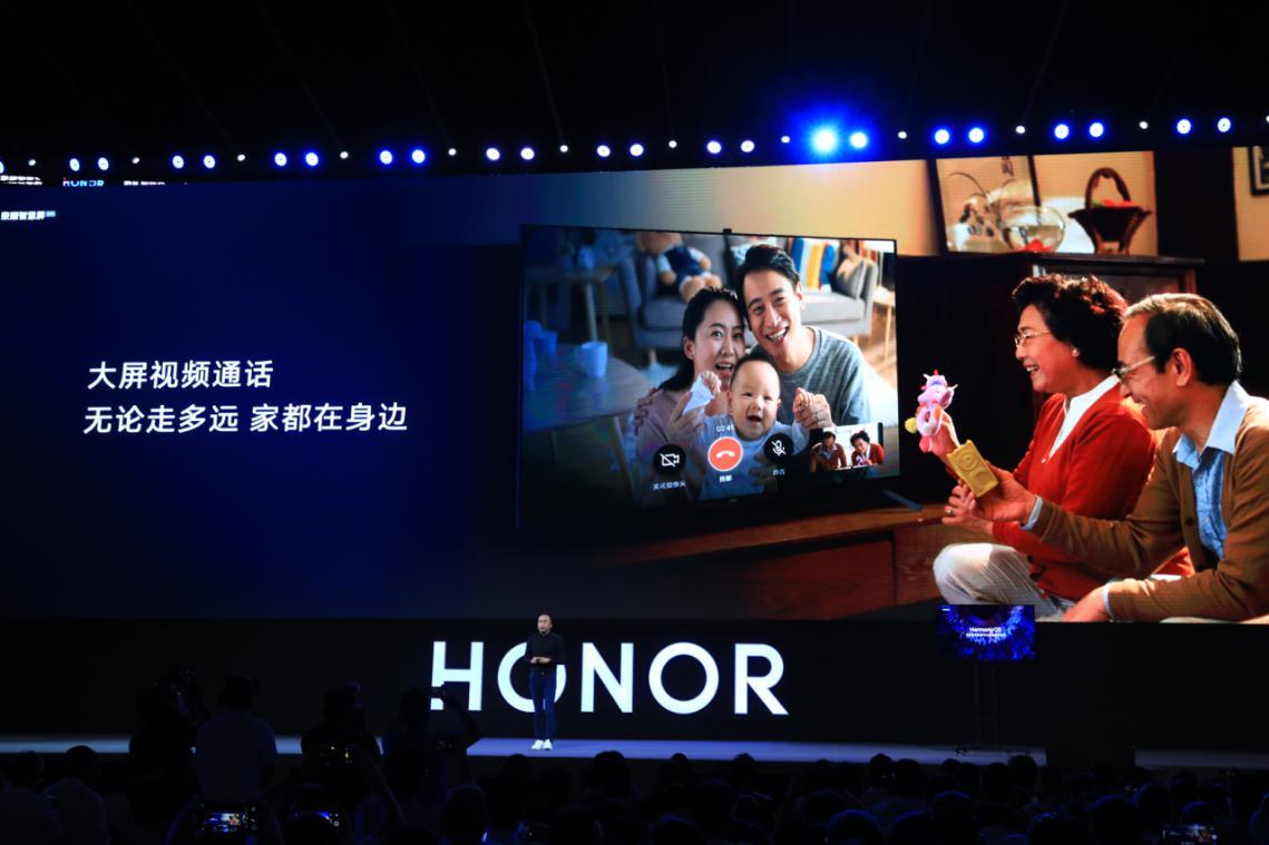 荣耀智慧屏改变的不止家用市场 或将革新商用显示-视听圈