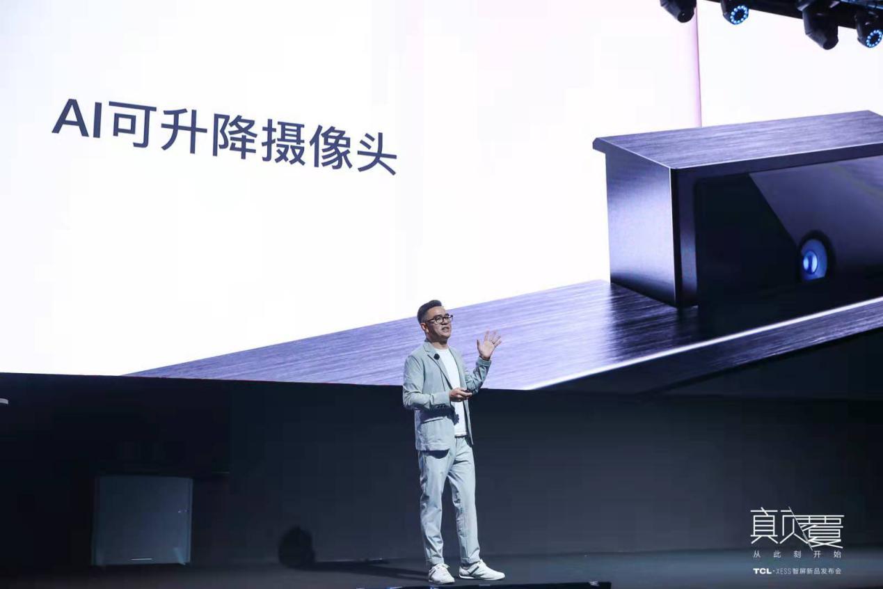 """和荣耀智慧屏""""硬怼"""" TCL推了一款55寸""""巨屏手机"""" 定价3999元起-视听圈"""