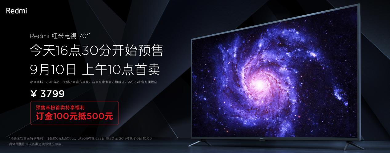 """要超越""""大哥""""小米  redmi电视要做中国第一 这目标""""靠谱""""吗?-视听圈"""