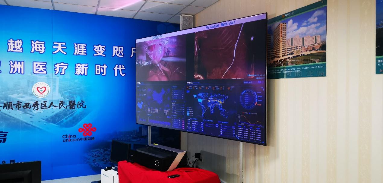 全球首例!海信助力青大附院完成3D+8M+5G+机器人远程手术-视听圈