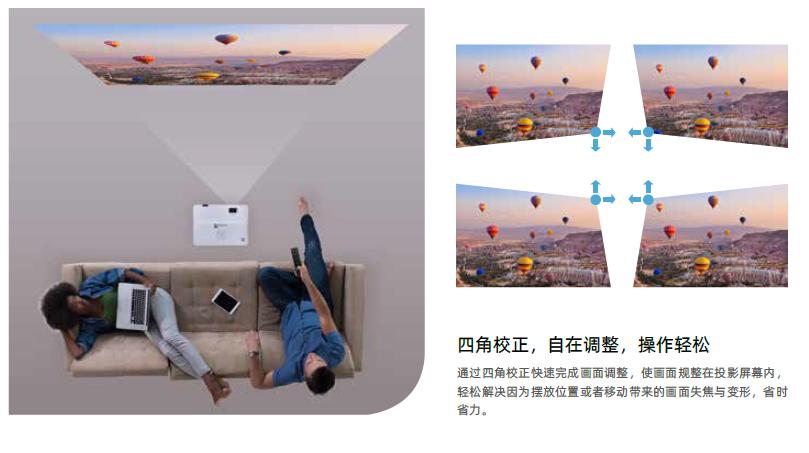 """投影界的""""智慧屏"""" 宝视来首款A3系列智能投影机来袭-视听圈"""