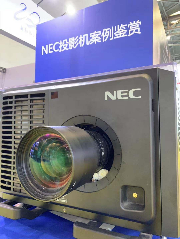 """NEC成上海游乐展""""头号玩家"""" 欲全线布局撬动文旅市场-视听圈"""
