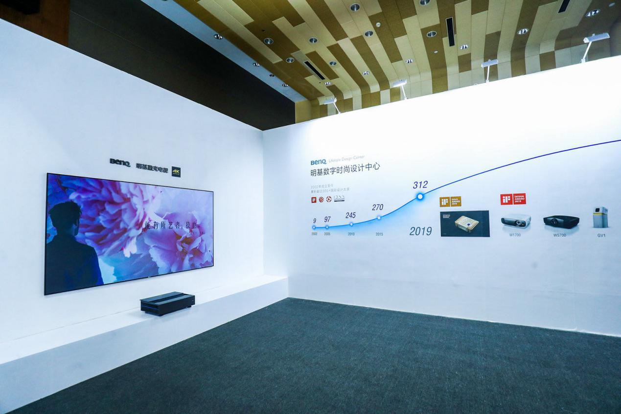 """明基新品4K激光电视不打价格战 让""""技艺""""说话 为色彩""""代言""""-视听圈"""