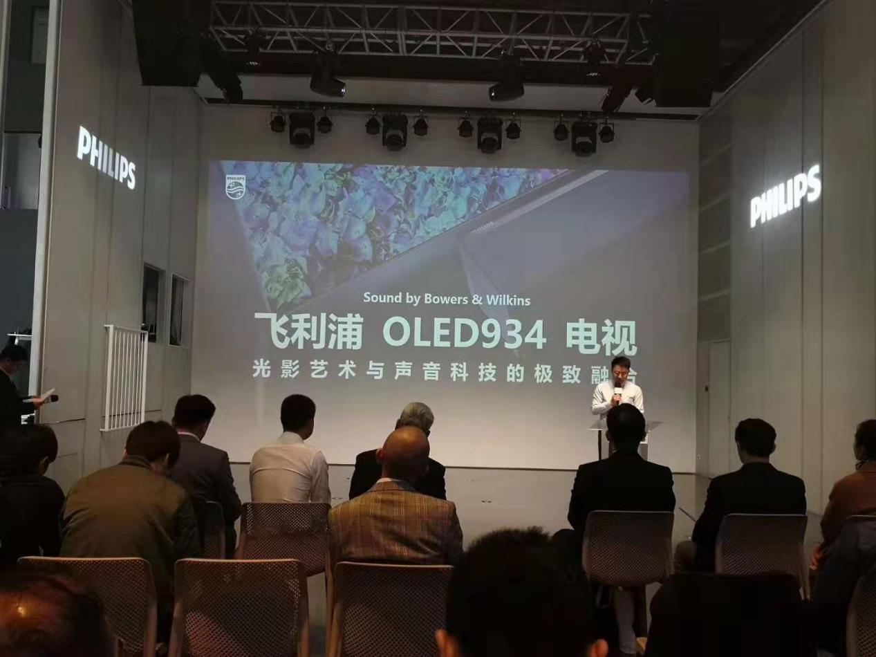 飞利浦联合宝华韦健推了一款电视 价格比索尼旗舰OLED还贵5000元