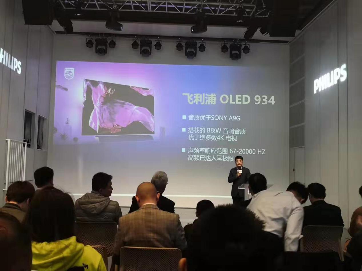 飞利浦联合宝华韦健推了一款电视 价格比索尼旗舰OLED还贵5000元-视听圈