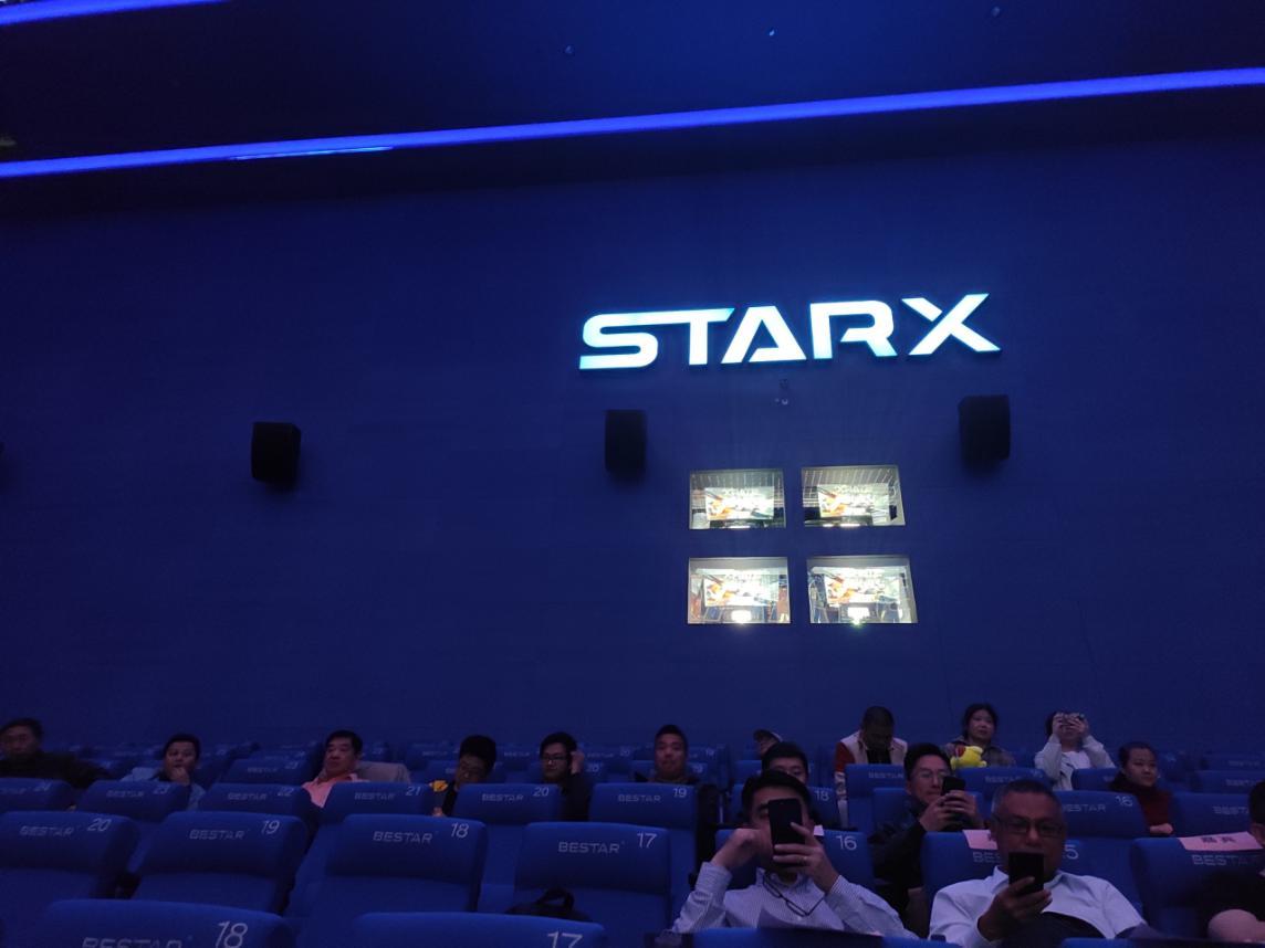 """星轶STARX巨幕厅为何""""情迷""""索尼4K放映机? 明年年底欲破100家-视听圈"""