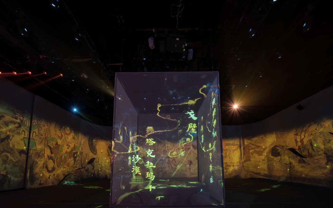 """再现""""飞天""""盛景Vivitek(丽讯)工程投影机描绘《乐动敦煌》画卷-视听圈"""