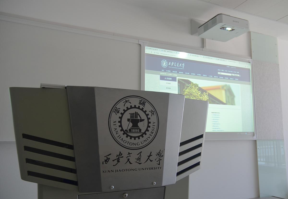 """揭秘中国第一""""学镇""""的先进教室 探访西安交大中国西部科技创新港-视听圈"""