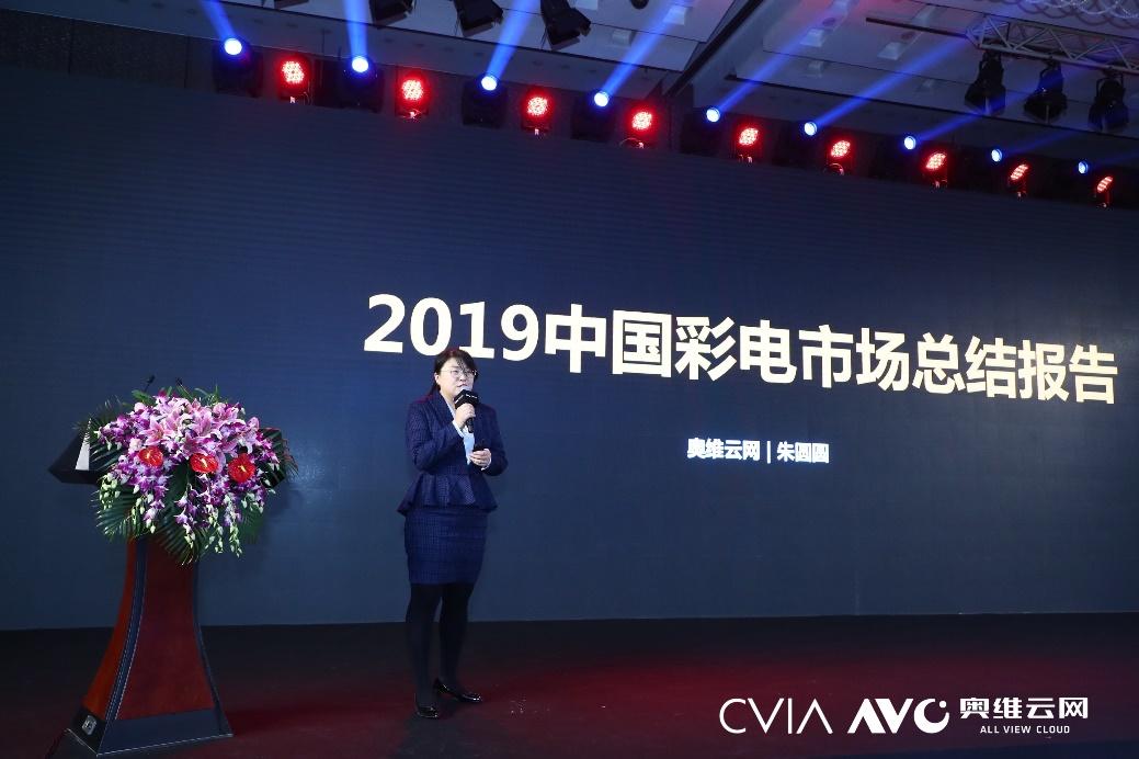 2019年中国彩电零售市场持续低迷 全年零售量4772万台-视听圈