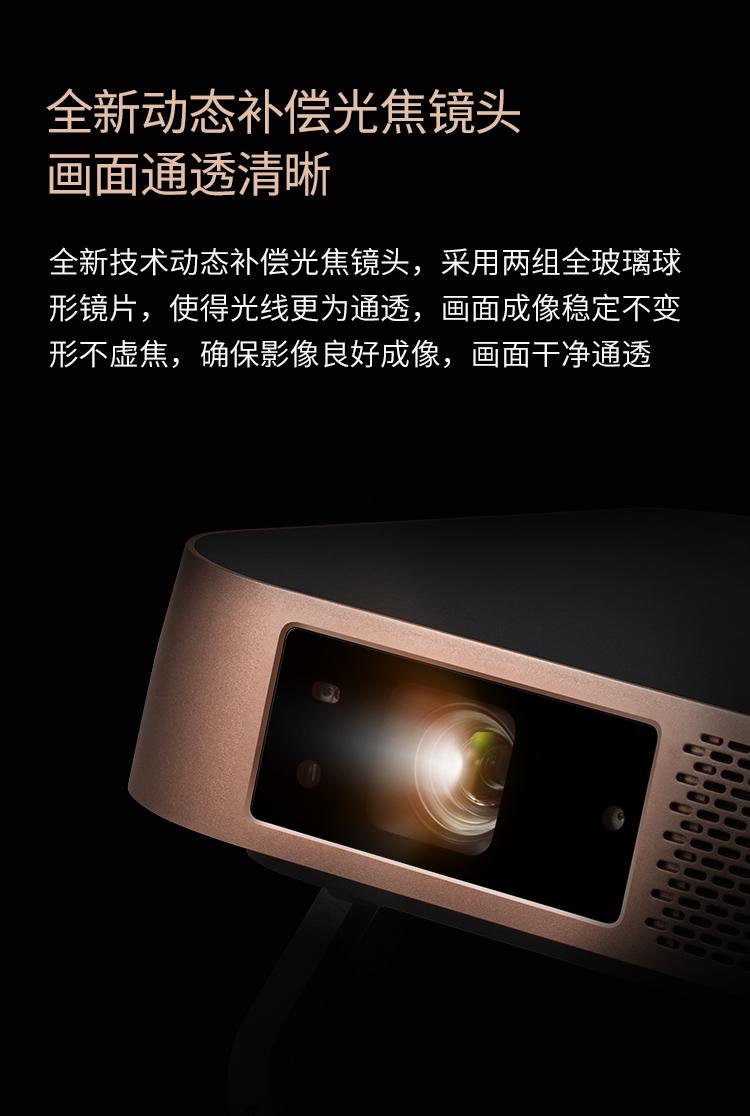 定义投影新时尚 优派推出全新便携投影机M2+-视听圈