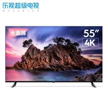 """乐视电视这次有点""""豪横"""" 一台55寸电视有望850元""""出手""""-视听圈"""