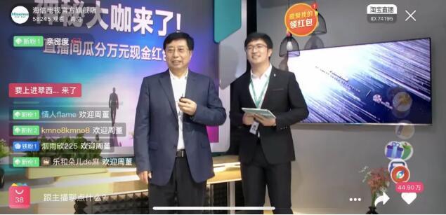"""海信掌门人周厚健又为激光电视""""站台""""  这背后有啥""""玄机""""?-视听圈"""