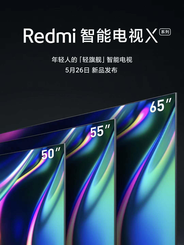 """红米下周将推三款新品智能电视 定价上会有""""惊喜""""吗?-视听圈"""
