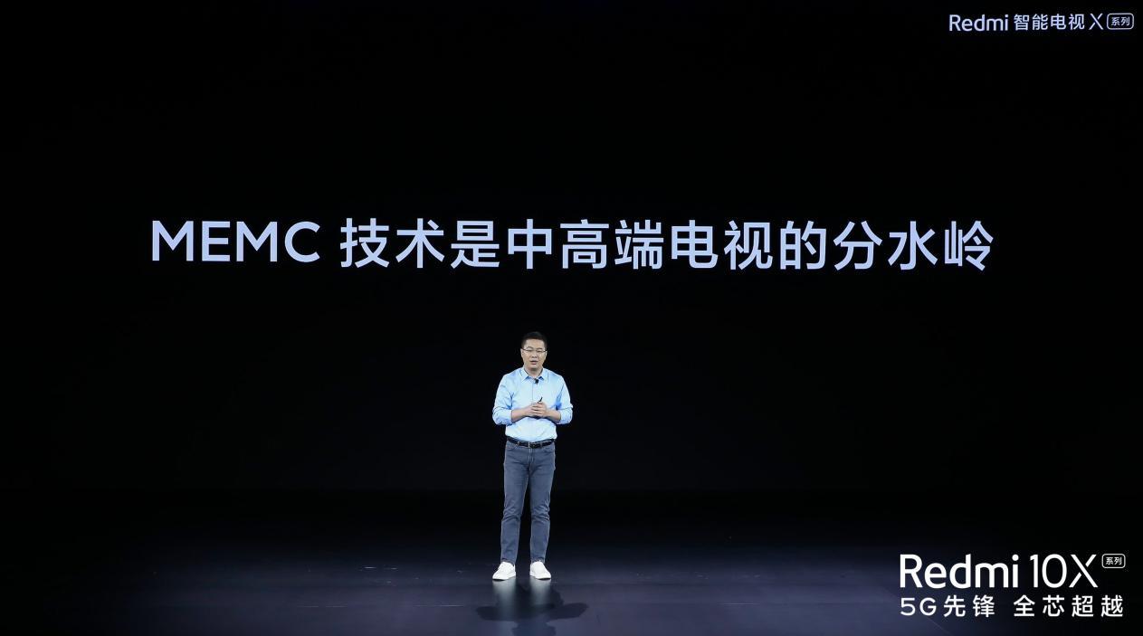 """20年了,为何普通消费者在彩电产品上还""""玩""""不上MEMC?-视听圈"""