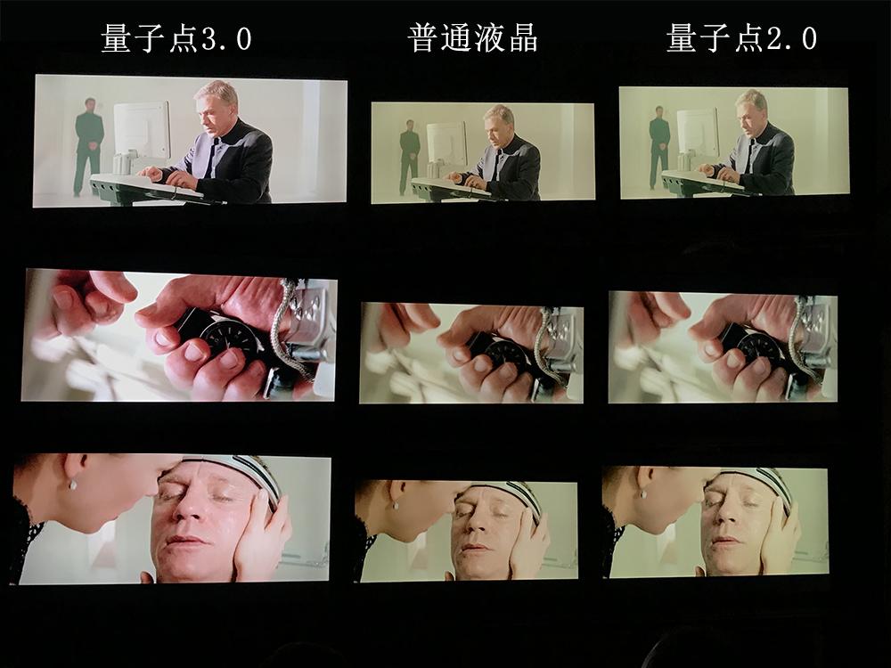 乐视超级电视宣布:舒适观影时代来了!-视听圈