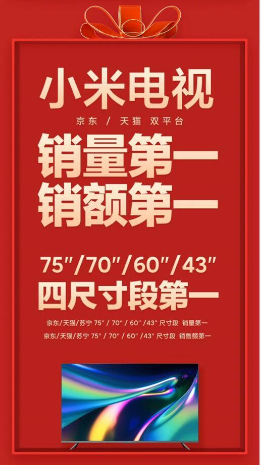"""618彩电市场""""繁荣""""背后:除了看低价 还有啥""""玄机""""可揣摩?-视听圈"""