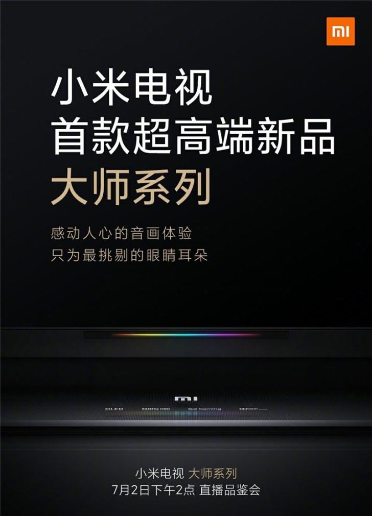 定了!小米OLED 电视将于7月2日问世,价格会超万元吗?-视听圈