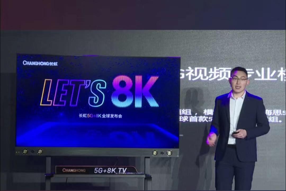 """三星55寸 8K电视上市 定价13999元 这个价格有""""诚意""""吗?-视听圈"""