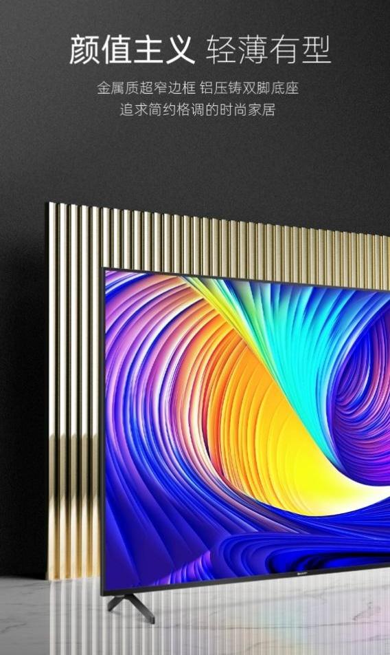 夏普120英寸8K电视登场2020服贸会 背后想透露啥信号?-视听圈