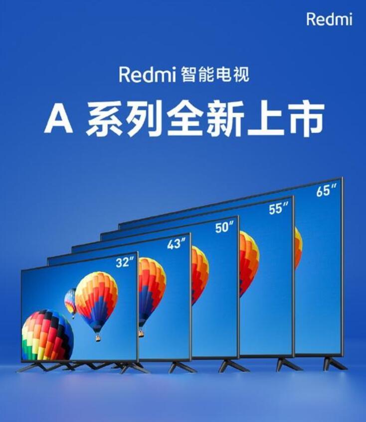 Redmi将推A系列电视,最小尺寸下探至32寸,是要打极致性价比吗?-视听圈