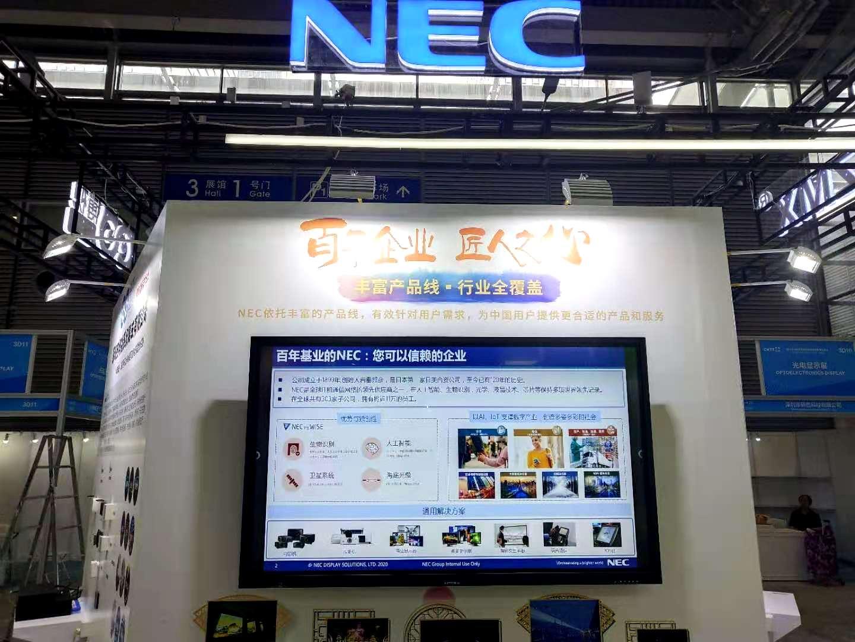 """NEC高调亮相高交会 沉浸式""""海底世界""""惊艳全场-视听圈"""