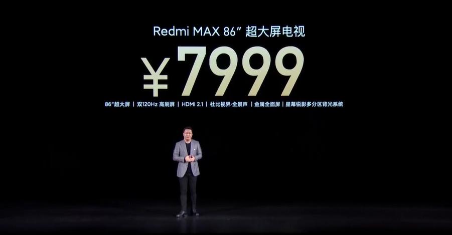 """7999元能买多大尺寸电视?红米""""安排""""86寸巨屏,还能进电梯"""